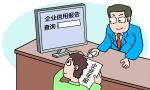@徐州的老板们,年报啦!徐州工商局请您关注这个二维码