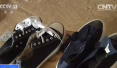 国内最大假冒运动鞋案告破 查扣50万双案值6亿