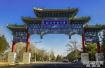 雄安新区又迎来一所全国重点高校合作:北京体育大学