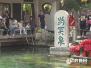 海丽气象吧|37℃高温济南景区客流少一半 四川游客:热懵了