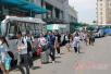 人气旺 端午节青岛汽车总站到发旅客22万人次