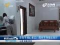"""厕所革命!千佛山景区""""中国风""""生态厕所获得游客好评"""