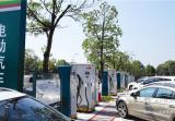 电动汽车尚不多 充电桩建设已先行