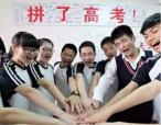 今年河南高考报名总人数86.58万 仍全国居首