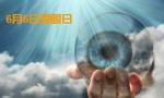 """眼科专家:""""护眼灯""""预防近视不靠谱 白炽灯最好"""