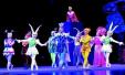 中国儿童戏剧节将举办 48部国内外优秀剧目亮相