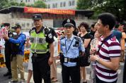浙江警方:1.5万人全力护考,未发现涉考违法行为