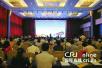 2017中国文化和自然遗产日助推