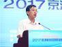 刘航:雄安新区的设立推动保定转型升级