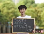 """江苏19所院校的学长学姐 推荐最美高校""""隐形实力"""""""