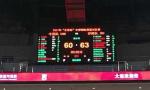 中国男篮红队大连迎战伊朗队 60:63不敌老对手