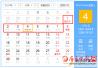 2017国庆节放假安排时间表 中秋节国庆节连休放假8天 股市国庆节放假安排时间表