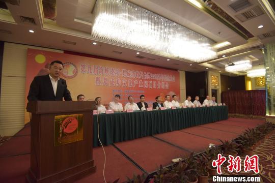 两岸民众福建纪念郑成功收复台湾355周年