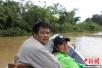 侣行夫妻重走亚马逊 揭秘与世隔绝的华拉尼部落