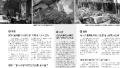 南京一龙虾馆突发爆燃2人受伤 疑液化气泄漏所致