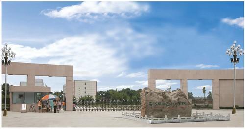 山东工商学院拟更名山东工商大学