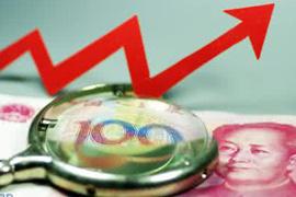 郑州将拿出1亿元参股基金鼓励创新