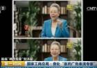 """集齐了!诈骗了半个中国的""""四大神医""""全被曝光"""