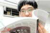 放宽台湾高中毕业生凭学测成绩申请大陆高校标准