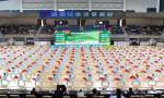沈阳市首届市民运动会市暨第14届运动会即将开幕