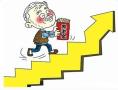 沈阳退休人员养老金人均增资135.9元 月底前补发入账