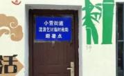 杭州设48个临时避暑点