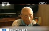 """""""军舰岛""""黑历史被揭开 日韩关系将受影响?"""