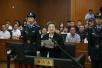 """大事!""""红通一号""""杨秀珠今天出庭受审!"""