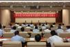 """中央环保督察组向湖南反馈意见:""""鱼米之乡""""环境问题已成民心之痛"""
