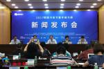 2017南国书香节暨羊城书展将于8月10日举行