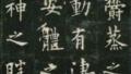 唐朝皇帝的夏日:郊外行宫、辟暑法宝、机械水幕
