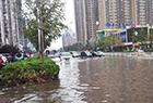唐山遭遇強降雨