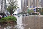 唐山遭遇强降雨