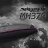 搜寻MH370有突破?