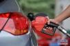 @所有车主:油价又涨了!加满一箱多花多少钱?