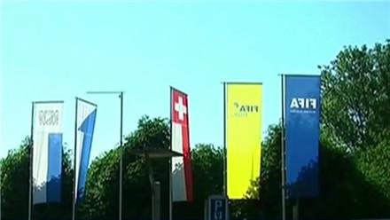 卡塔尔 卡盼与FIFA讨论世界杯扩军事宜