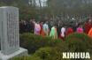 中国艺术团参谒中朝友谊塔 缅怀革命烈士