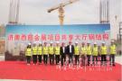 看过来!济南西部会展中心共享大厅钢结构完成首吊