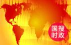 """""""经济要发展,健康要上去"""" 习近平为健康中国建设再发令"""
