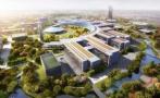 人民日报刊文评西湖大学创办:新型高校能否激活一池春水