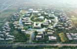 西湖大学实现宏大愿景最需要什么?