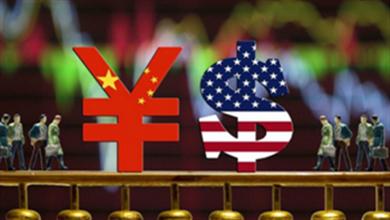 美媒:美国愿与中国就关税问题进行磋商