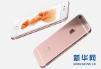 """中国会不会封杀苹果?美国人的这篇文章很""""解气"""""""