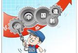 中国制造业技术创新在全球什么位置?官方及业内解读