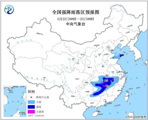 全国强降雨落区预报图(4月22日08时-23日08时)