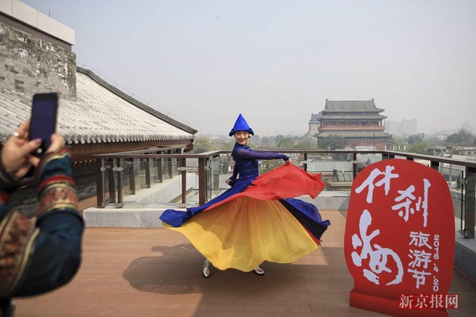 第十七届什刹海文化旅游节开幕