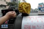 计价器作弊三出租车被罚 青岛将加大执法力度