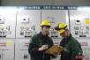 北京城市副中心行政办公区首批110千伏变电站全部送电