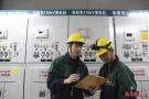 北京城市副中心行政办公区变电站全部送电