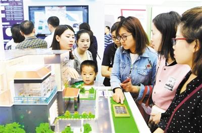 数字中国建设峰会闭幕